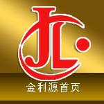 澳门永利集团jingxi科技有限公司